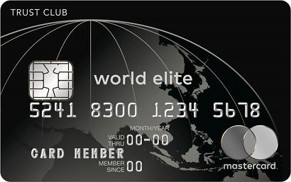 TRUST CLUB ワールドエリートカード
