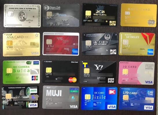 年会費無料カードと有料クレジットカード