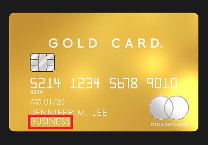 ビジネスカードのラグジュアリーカード ゴールド