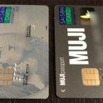 セゾンプラチナ・ビジネス・アメックスとMUJIカード