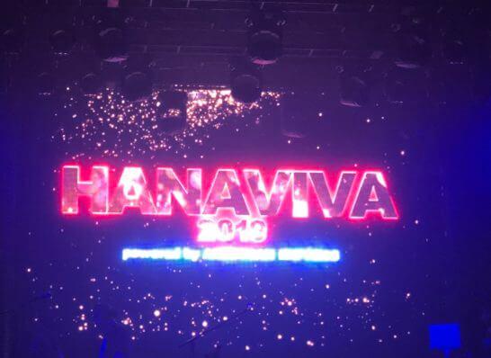 アメックス花火大会2019 HANAVIVAのメインステージ