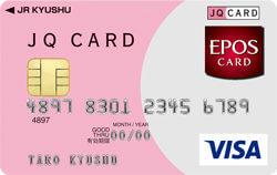 JQ CARD エポス
