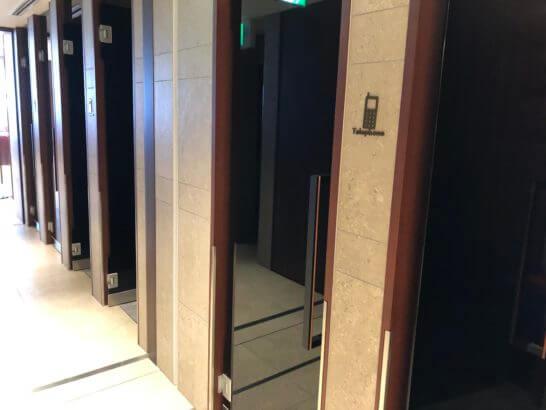伊丹空港のJALダイヤモンドプレミアラウンジの携帯電話通話スペース一覧