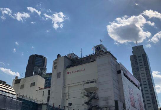 東急百貨店 渋谷店