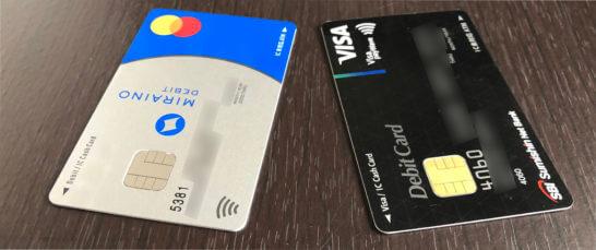 ミライノデビットと住信SBIネット銀行のVisaデビットカード (2)