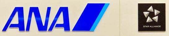 ANAとスターアライアンスのロゴ