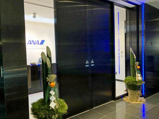 ANAラウンジ(羽田空港国際線110番ゲート近辺)の入り口