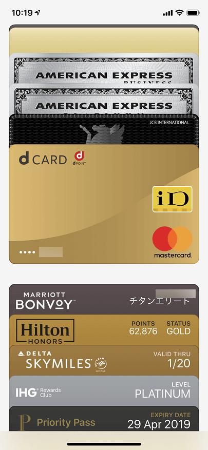 dカードを登録したApple Pay