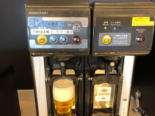 ANAラウンジ 羽田空港国内線(本館南)のビールマシン