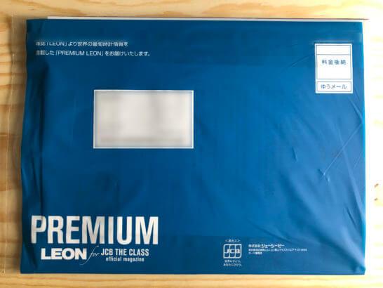 PREMIUM LEON for JCB THE CLASSの郵便物