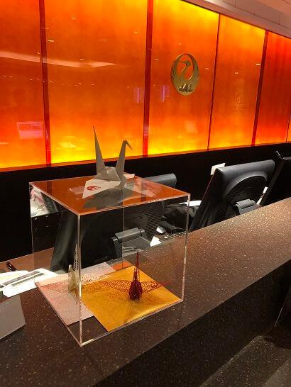 羽田空港ダイヤモンドプレミアラウンジのレセプション