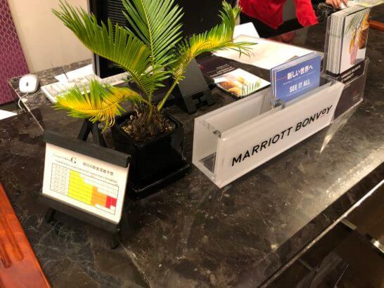 東京マリオットホテルのフロントカウンター