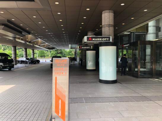 東京マリオットホテルのリムジンバス乗り場