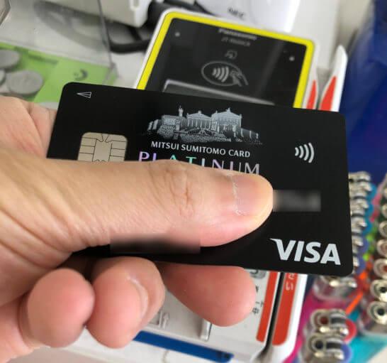Visaのタッチ決済での決済シーン