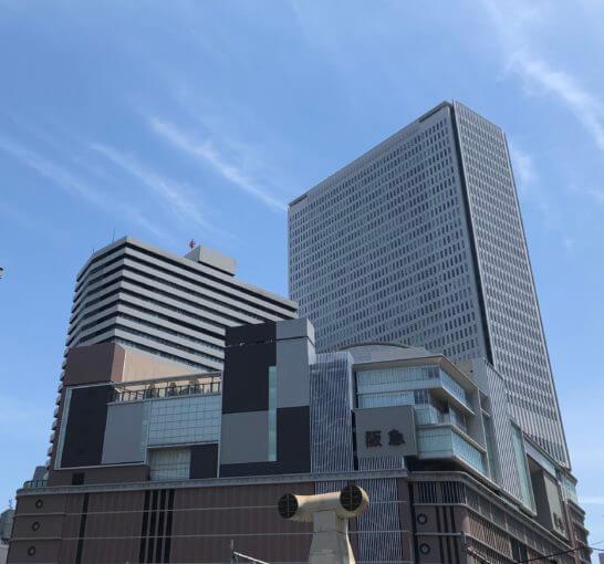 阪急のビル