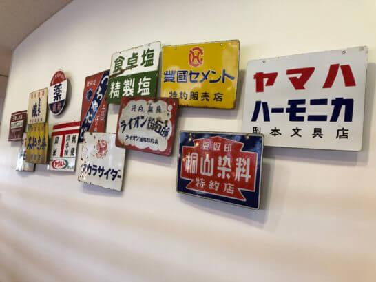 デルタスカイクラブの成田空港のインテリア