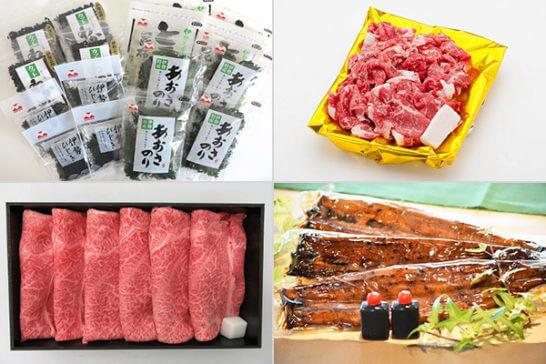 ふるなびカタログで選択できる特産品(三重県明和町)