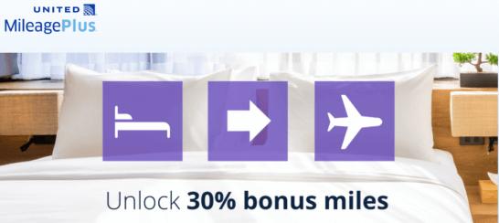 ユナイテッド航空のマイル交換30%UPキャンペーン