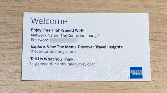 香港センチュリオンラウンジの無料Wi-Fiカード