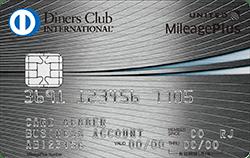 MileagePlus ダイナースクラブファーストのビジネス・アカウントカード