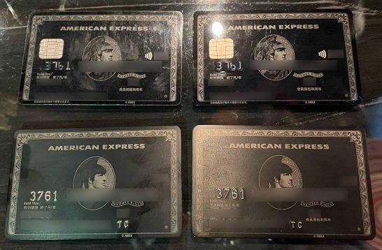 アメックスセンチュリオンのプラスチック製カード・チタンカード(基本会員と家族会員)