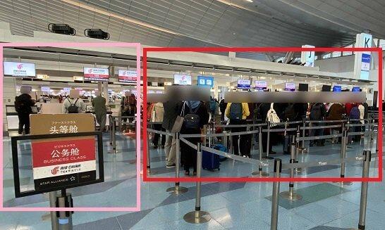 エアチャイナ(中国国際航空)のチェックインカウンター