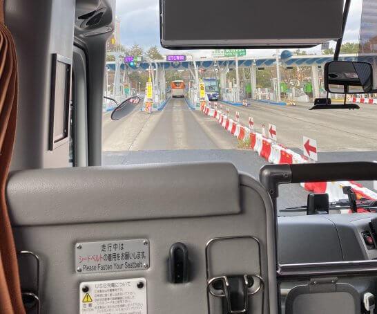 成田空港発のリムジンバスの車中
