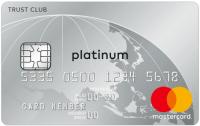 ダイナースクラブコンパニオンカードとTRUST CLUB プラチナマスターカードのカードフェイス