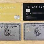 金属製クレジットカード4枚