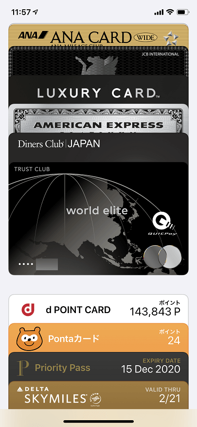 ダイナースクラブ プレミアムコンパニオンカードを登録したアップルペイ