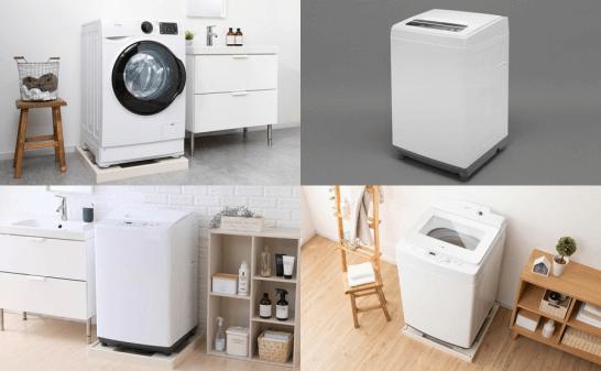ふるさと納税でもらえる洗濯機
