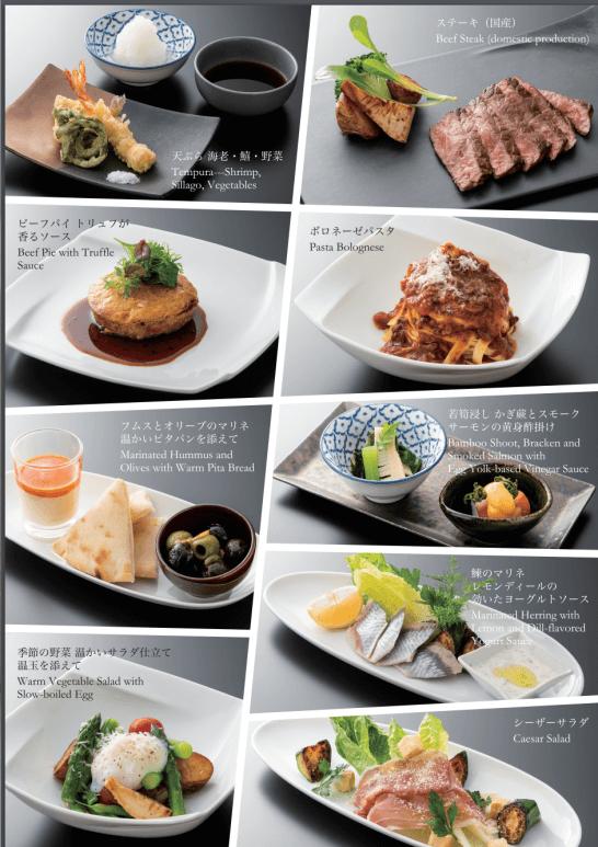 ANAスイートラウンジ DINING hのメニュー (1)