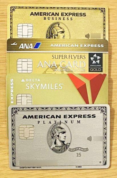 4枚のアメックスカード