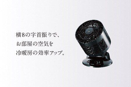 サーキュレーター 3D (KJ-D997B)