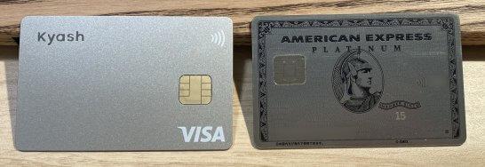 Kyash Cardとアメックスプラチナ