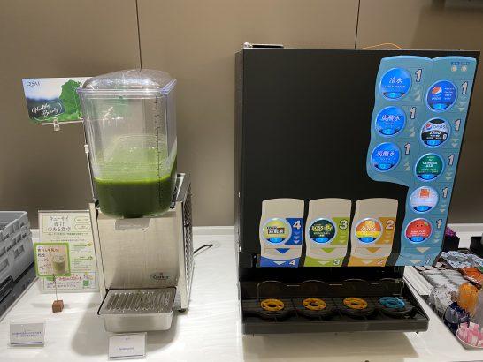 那覇空港ANAラウンジのジュースマシン・青汁