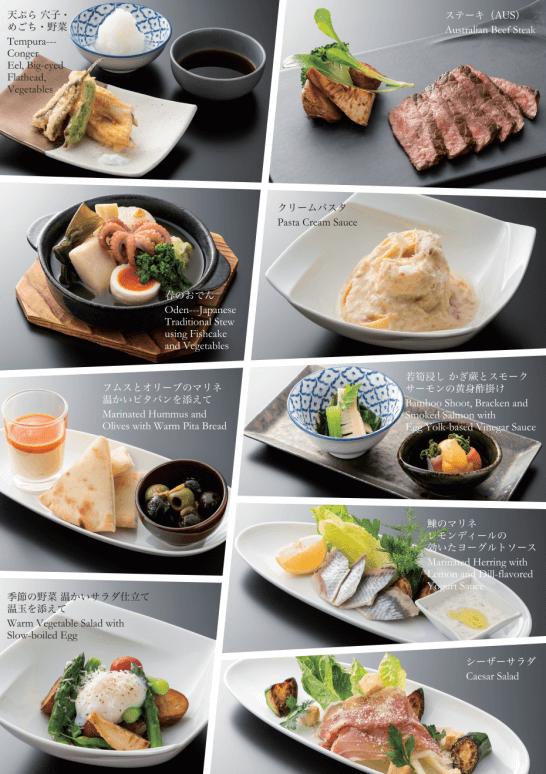 ANAスイートラウンジ DINING hのメニュー (2)