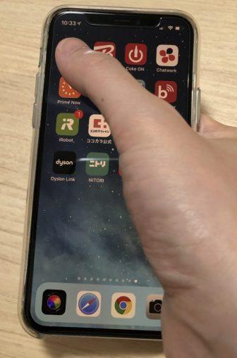iPhone 11 Proの画面端に指が届くシーン