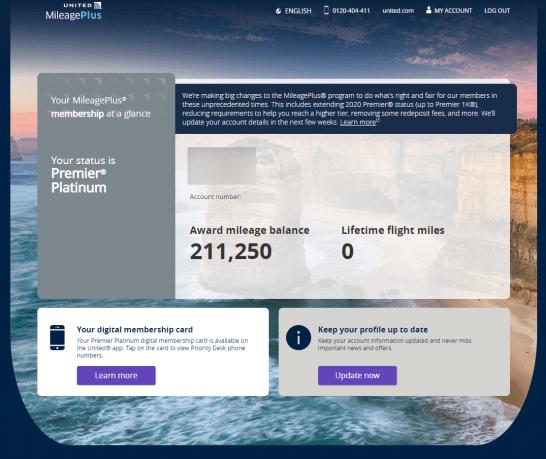 ユナイテッド航空のプレミアプラチナ画面