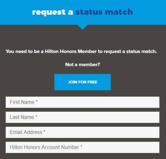ヒルトンのステータスマッチの会員情報入力画面