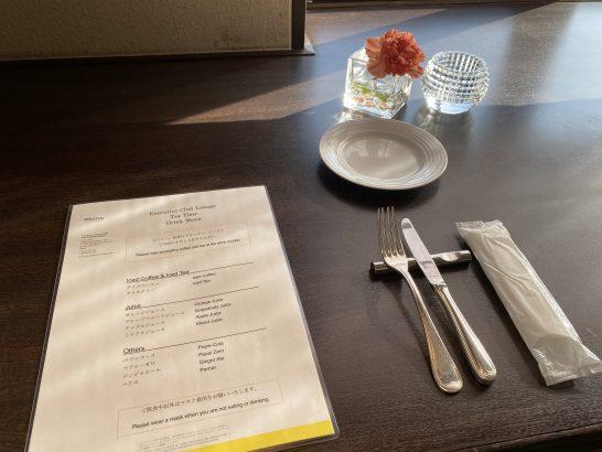 ウェスティンホテル大阪のエグゼクティブクラブラウンジのティータイムドリンクメニュー