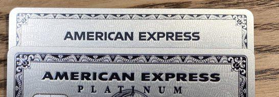 アメックスプラチナの「AMERICAN EXPRESS」の変更点