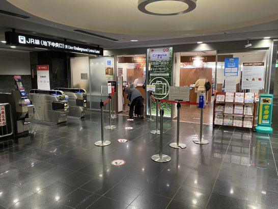 京都駅のJR線のりば(地下中央口)とCrosta京都