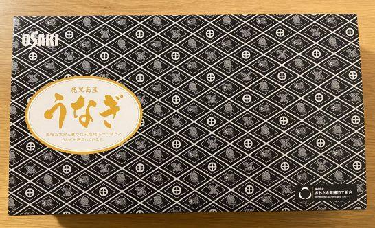 ふるさと納税の返礼品の鹿児島県うなぎの箱