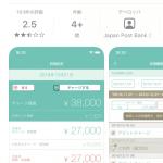 mijicaのスマホアプリ