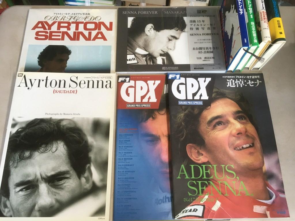 F1関連雑誌を出張買取