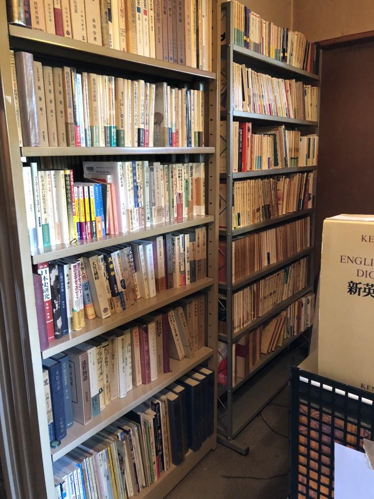 芝居専門書出張買取埼玉県ふじみ野市