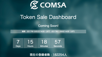 Token Sale Dashboard COMSA