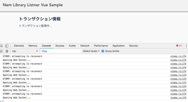 Nem library listner vue sample