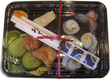 Bento box from Tomo Bentou
